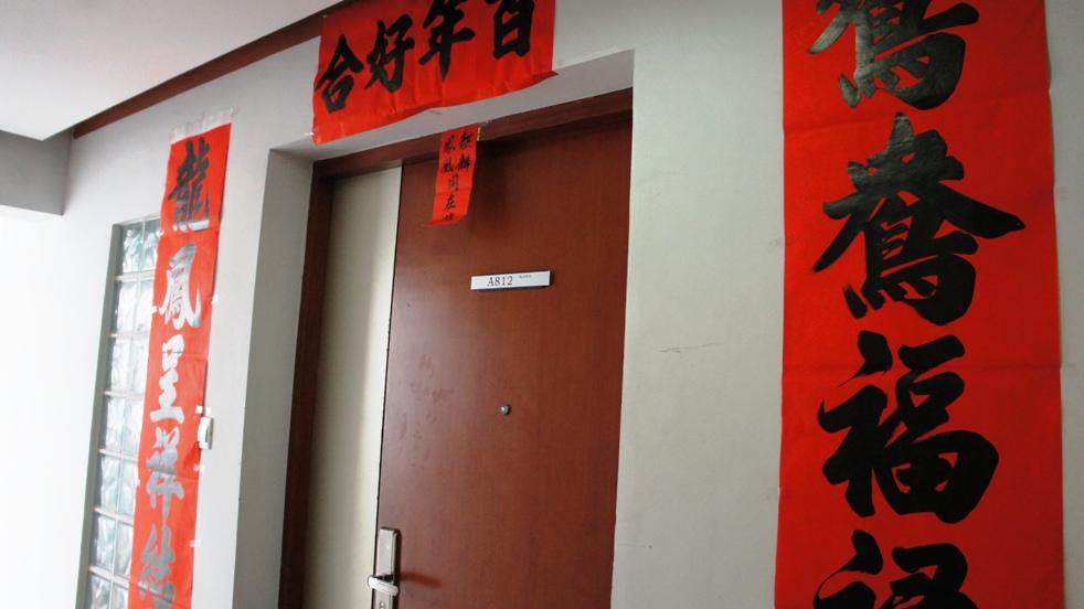 mieszkania w Chinach