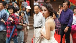 Chiny