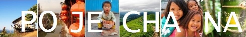 Pojechana – blog o podróżach i życiu w Chinach