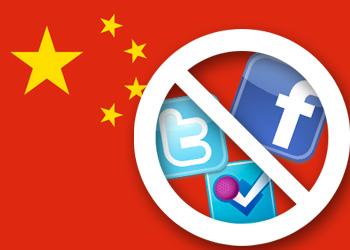 Great Firewall of China