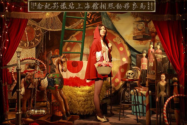 chińska fotografia