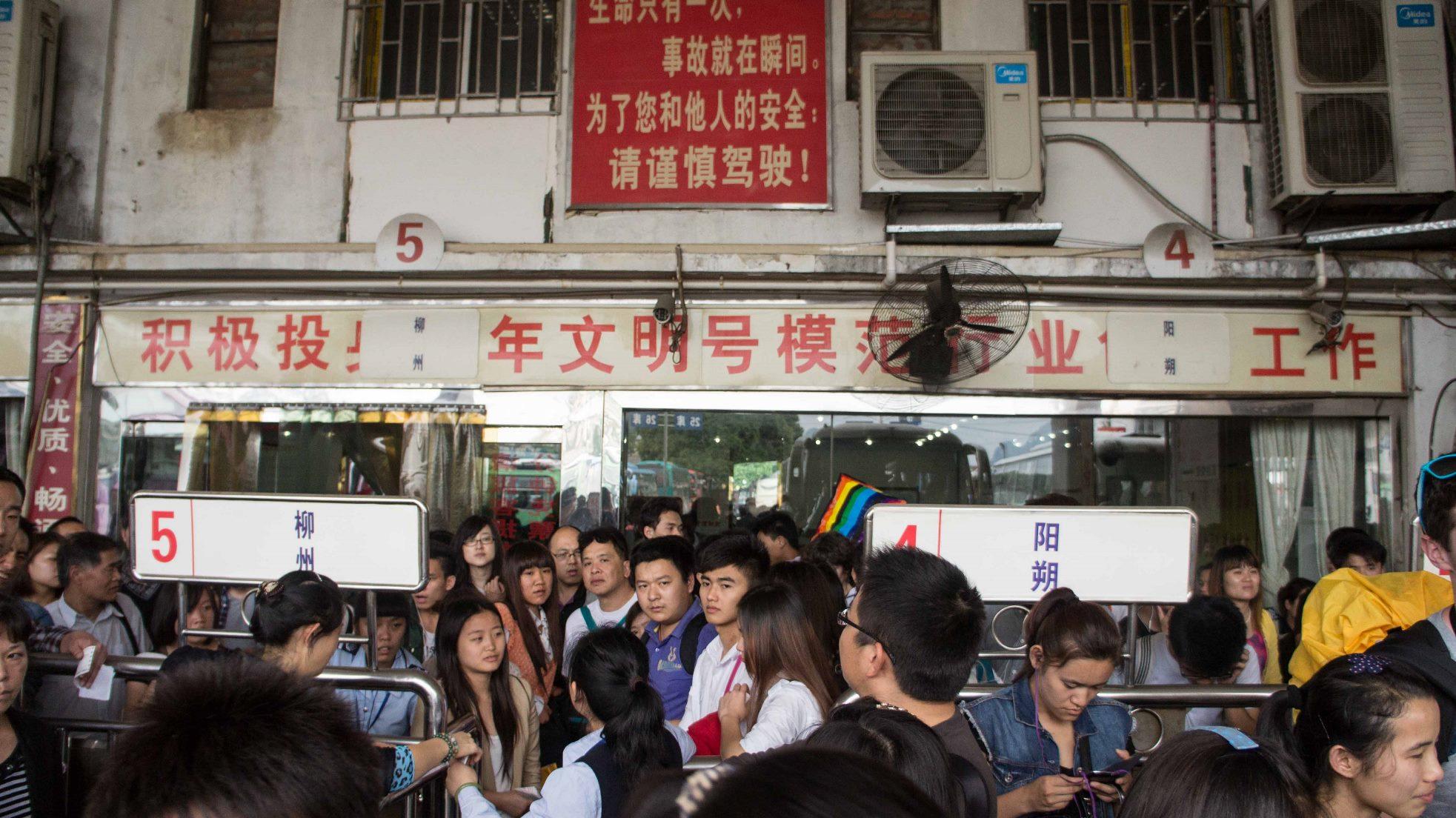 dworzec w Guilin