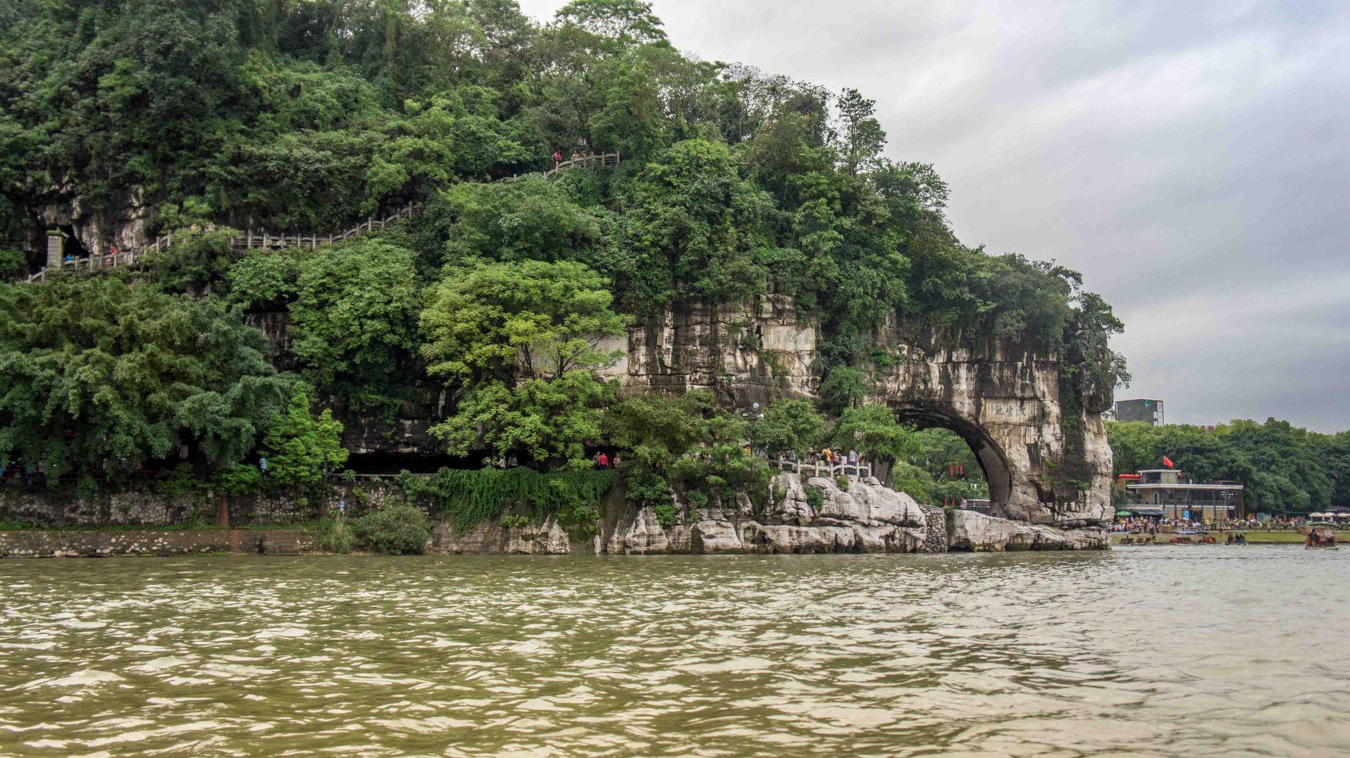 Wzgórze Słoniowej Trąby