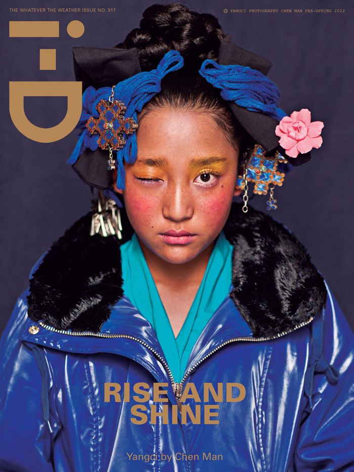 chińska fotografia mody