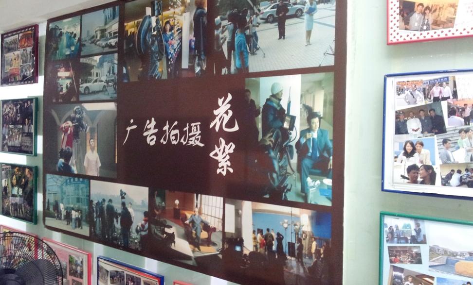 życie w Chinach - studio filmowe
