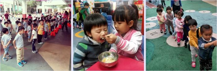 przedszkole w Chinach